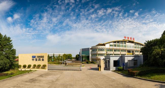 扬州中宝:力争成为大健康领域的领先企业,贡献力量!