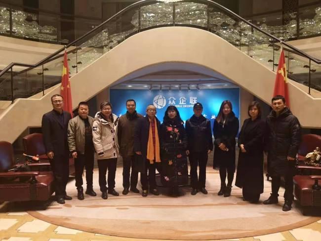 促进地方经济良性循环:漳州开发区房产协会会长单位带队赴京探索需求侧互货方案