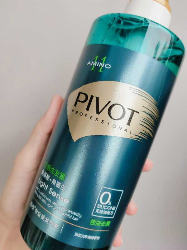 安利一款最近新入的氨基酸洗发水,好用到想哭~