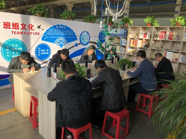 陕北矿业神南产业后勤车队维修班修订考核制度