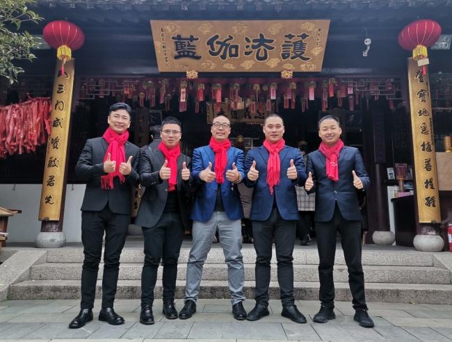 春之雨短剧创作中心成立暨股东大会在沪召开