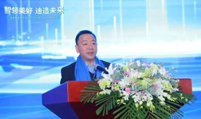 南京!一场电梯行业罕见的千人会议隆重举办
