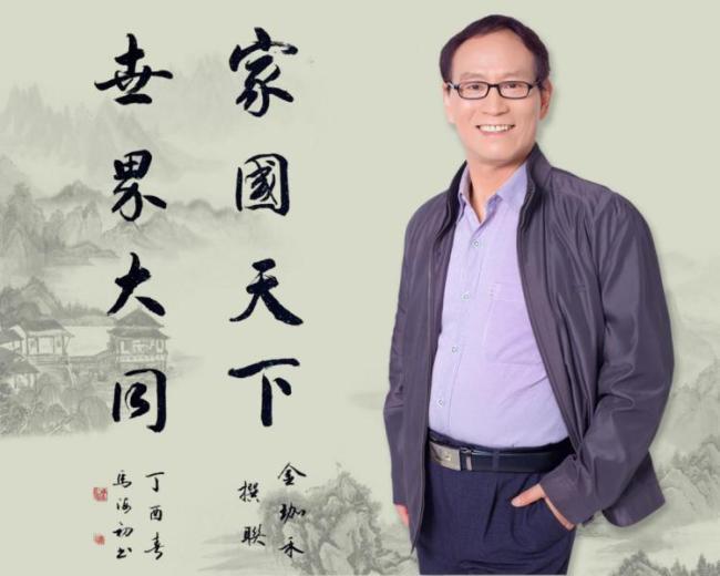 情系关帝 魅力五洲——著名艺术家马海初
