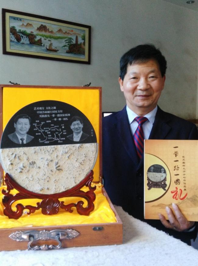 情系关帝 魅力五洲——著名艺术家方竹平