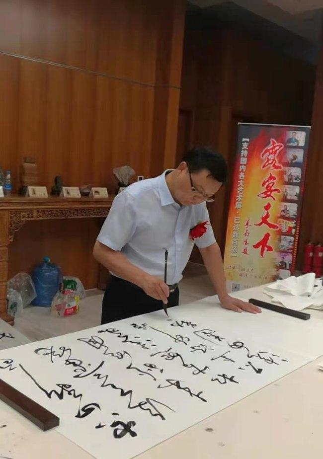 情系关帝 魅力五洲——著名艺术家陈法信