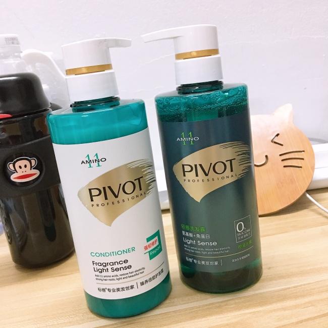 最近疯狂喜爱的洗发水推荐