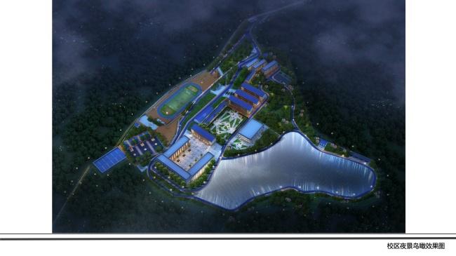 广西百色市现代高级中学2021年9月开学