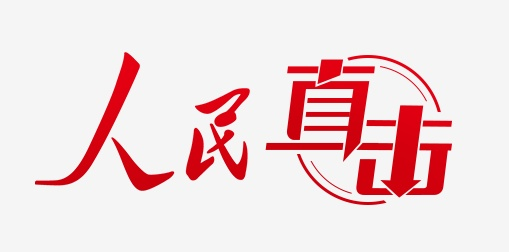 """武安企业骗国家无人查,是哪把""""伞""""在保护它"""