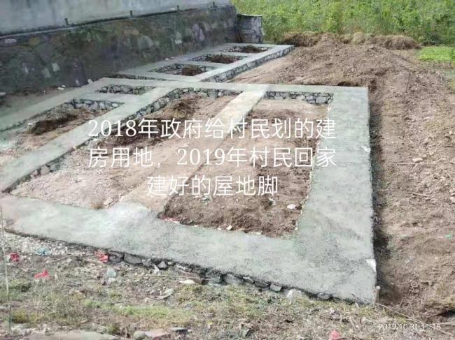 曝光:湖北南漳县东巩镇城乡建设增减挂钩项目让村民无家可归