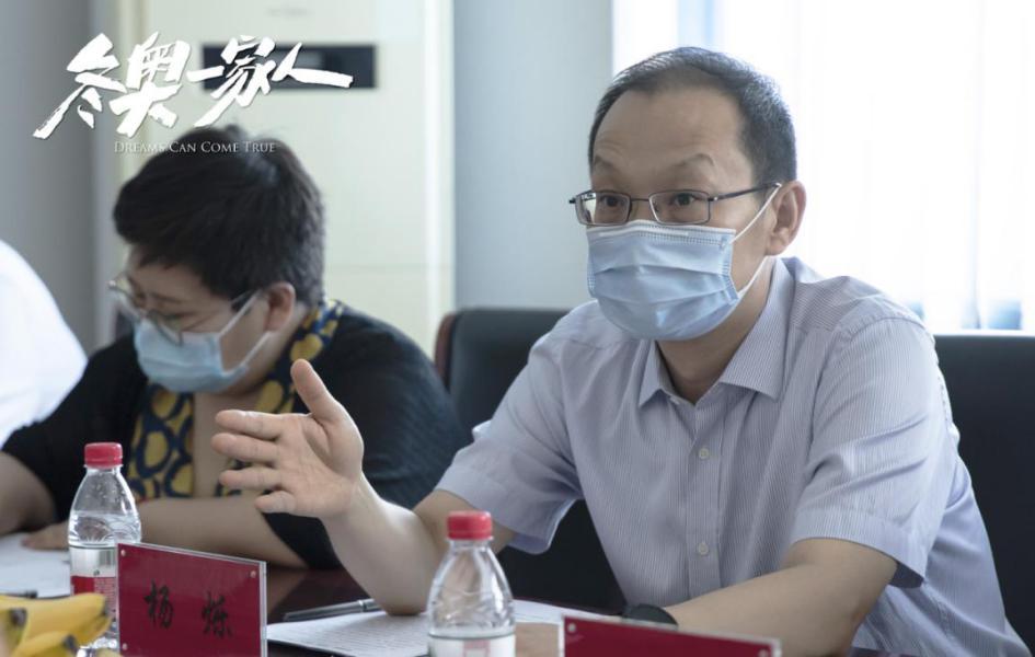 北京广播电视局领导探班《冬奥一家人》 以精品奉献人民