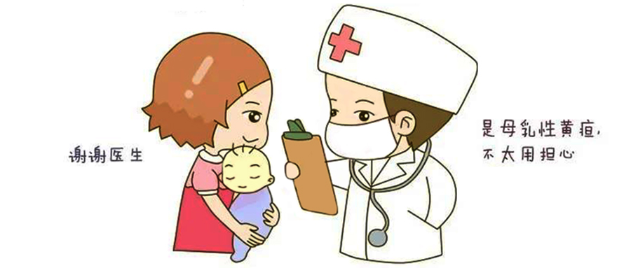 母乳喂养导致黄疸?其实是这么回事