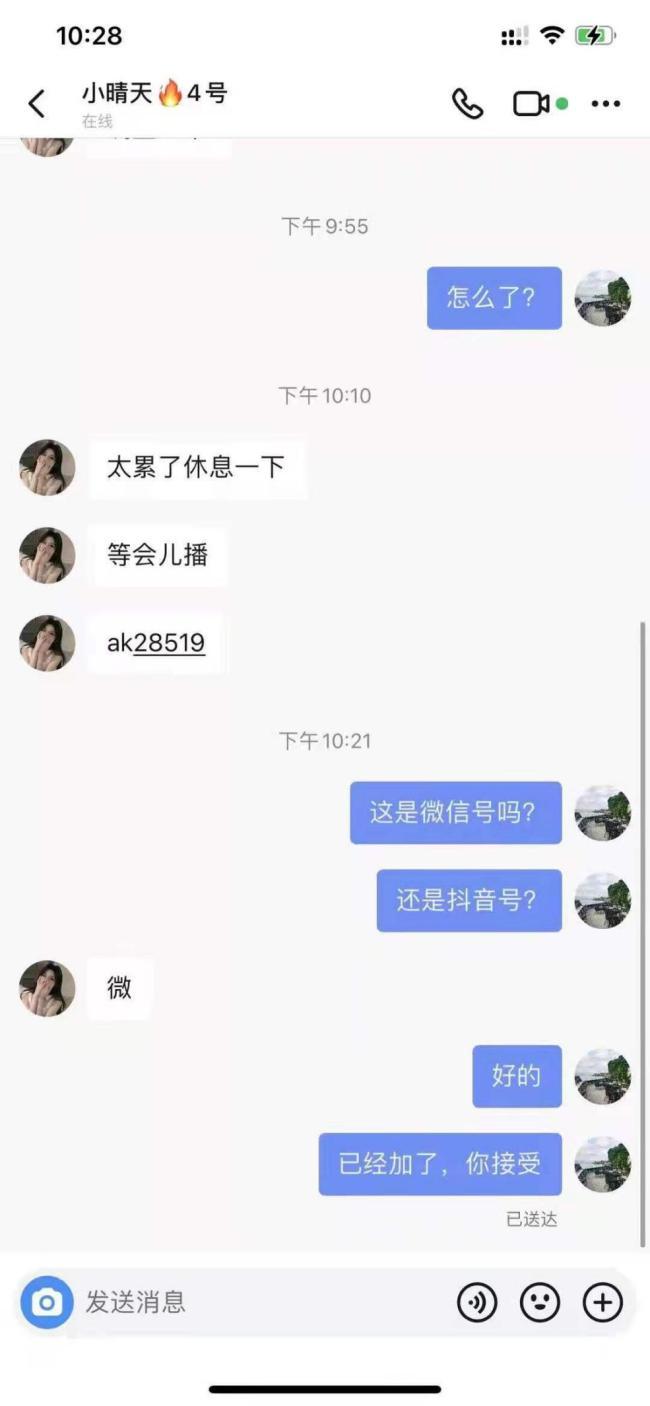抖音的杨九儿、香港潇洒哥、傻傻爱、安岳瑶教