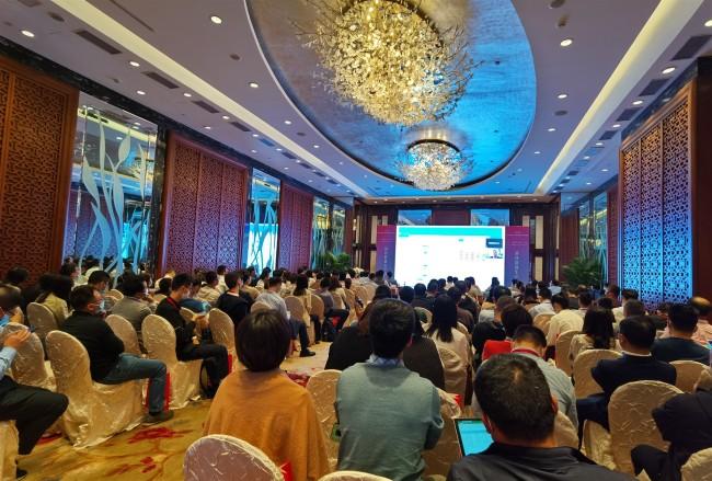 第二届地产RPA+AI智能数字化峰会在深举行