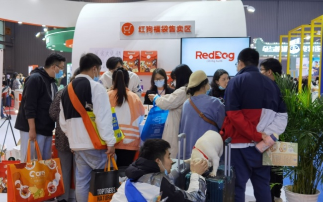 第十届成都宠博会盛大开幕,RedDog红狗如约而至 泛商业