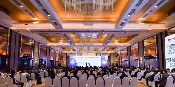 2021中国国际大数据大会,美溪移动又添双荣誉