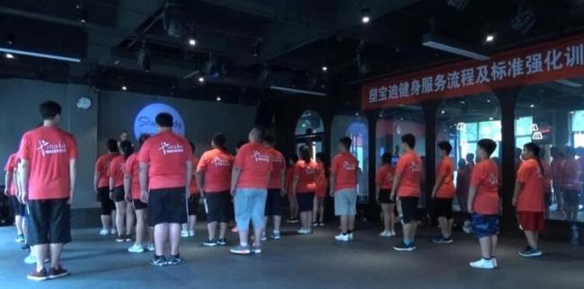郑州暑假减肥训练营35天运动瘦了18斤的体会