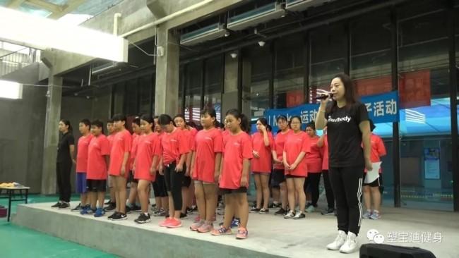 郑州暑假减肥训练营_2021塑宝迪IMAKE暑期青少年夏令营开始报名