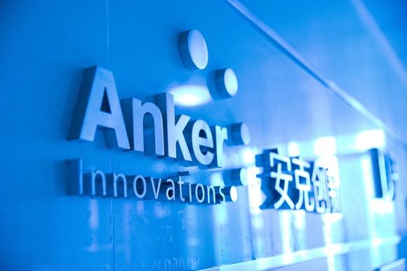 """Riskified与安克创新达成合作,""""拒付包赔""""助其品牌官网销售体系效率显著提升"""