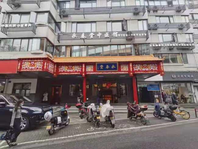 杭州永春堂采用中医学能量共振技术治疗肺结节,成效显著!