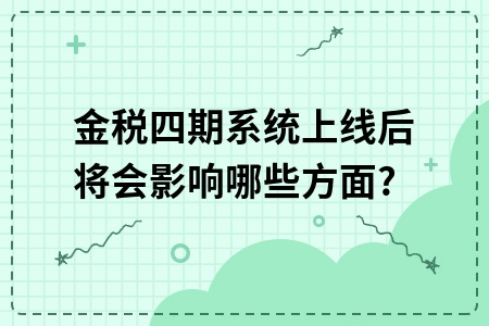199元读上海财大老板财税管控,每周五上课,火热招生!