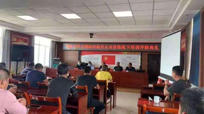 内蒙古第一批机动渔船船员线上线下创新培训在突泉县开班